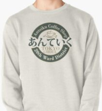 TOKYO GHOUL Pullover