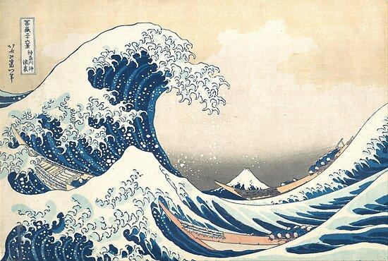 Die große Welle von Coriusca
