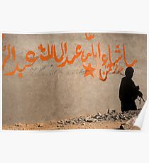 The shadow of a U.S`. Army soldier on the wall of an Afghan building. Poster