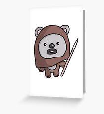 Cute Ewok 2 - T-shirt Greeting Card