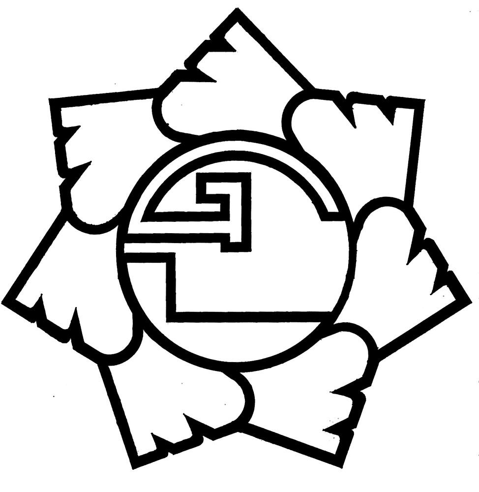 Ground Level Logo  by JasonBrown
