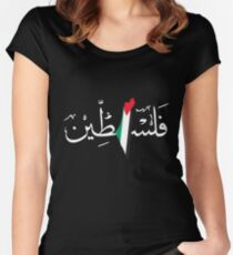 Palestine Women's Fitted Scoop T-Shirt