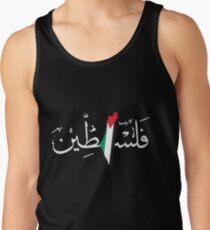 Palestine Men's Tank Top