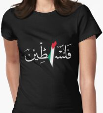 Palestine Women's Fitted T-Shirt