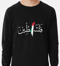 Palästina Leichtes Sweatshirt