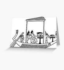 Egyptian Boat Greeting Card