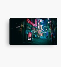 Small streets of Shinjuku Canvas Print