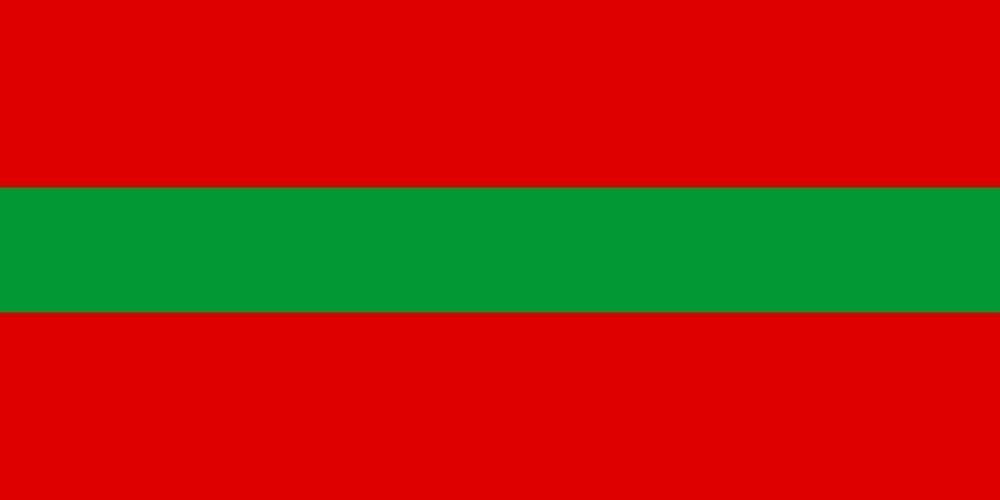 Alternate Flag of Transnistria by abbeyz71