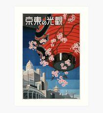 Tokyo, Japan vintage Travel Poster Art Print