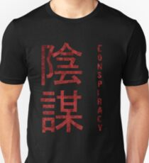 Conspiracy in Chinese Unisex T-Shirt
