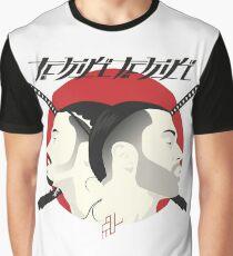 samurai peace and love Graphic T-Shirt