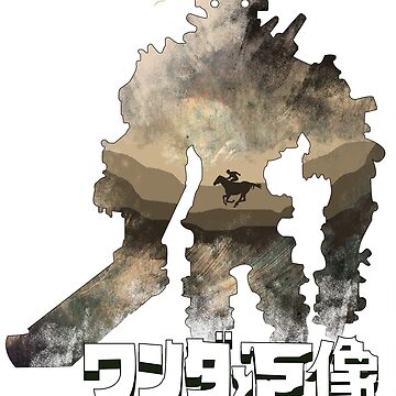 Shadow Of The Colossus by Waleart