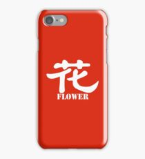 Chinese characters of Flower iPhone Case/Skin