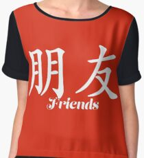 Chinese characters of Friends Chiffon Top
