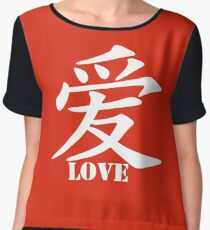 Chinese characters of Love Chiffon Top