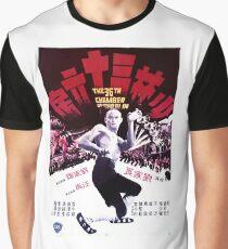 36th Chamber Master Killer Graphic T-Shirt