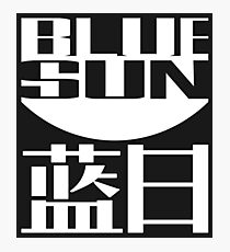 Blue Sun Corporation Logo Photographic Print