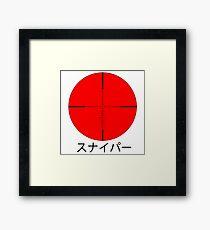 Jap Sniper スナイパー Framed Print