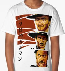 The Good, the Bad and the Ugly Long T-Shirt