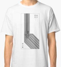 It can crash II Classic T-Shirt