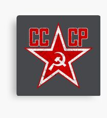 Russian Soviet Red Star CCCP Canvas Print