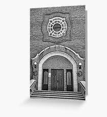 St Patricks Church Study 3  Greeting Card