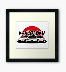 Honda civic Ef and Eg Kanjo Framed Print