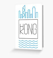 Hong Kong - City Skyline colour Greeting Card