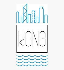 Hong Kong - City Skyline colour Photographic Print