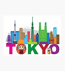 Tokyo City Skyline Text Color Illustration Photographic Print