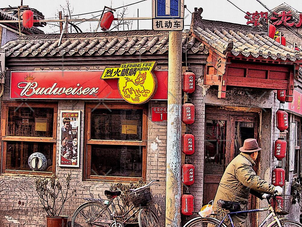 Beijing Bar by photorolandi