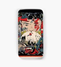 Akira Phone Case and Skins - Samsung / IPhone Samsung Galaxy Case/Skin