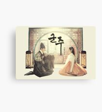 RULER: MASTER - Love's Open Hand Canvas Print