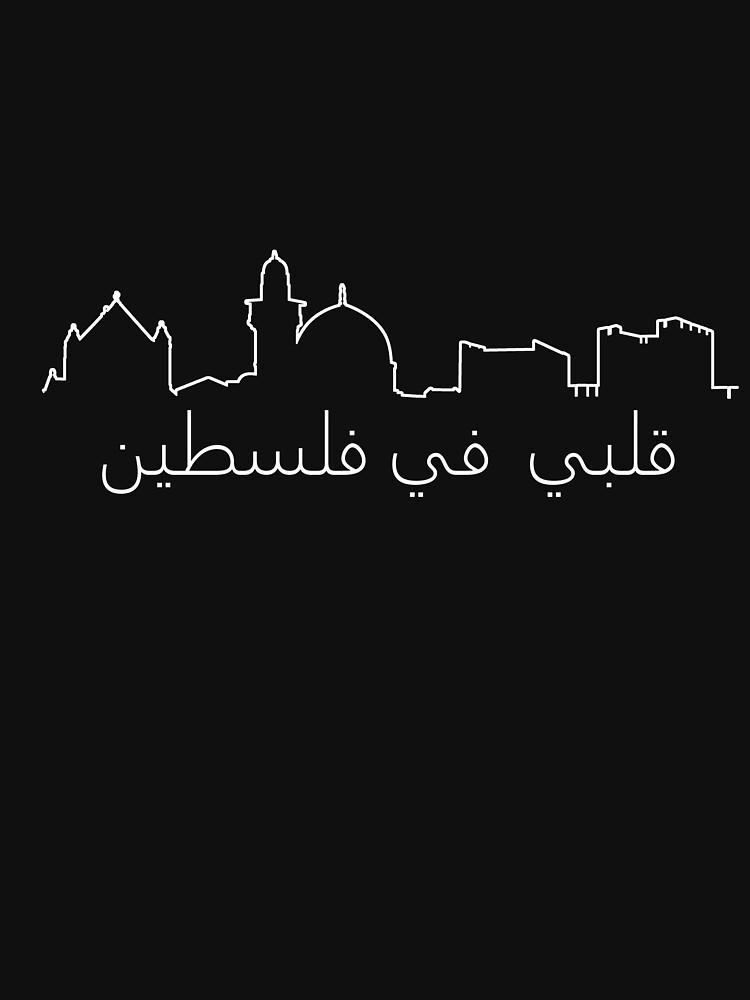 Mein Herz ist in Palästina von pommunist