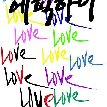 Epik Love by masachan