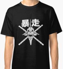 Neon Genesis Evangelion EVA Classic T-Shirt