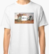 ROBOT ATTACK - Old School painting Mashup Classic T-Shirt