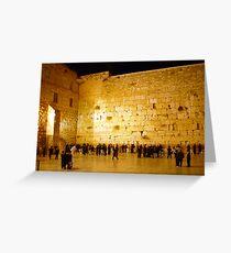 The western wall at night Greeting Card