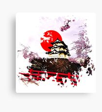 Japan Hirosaki Castle Canvas Print