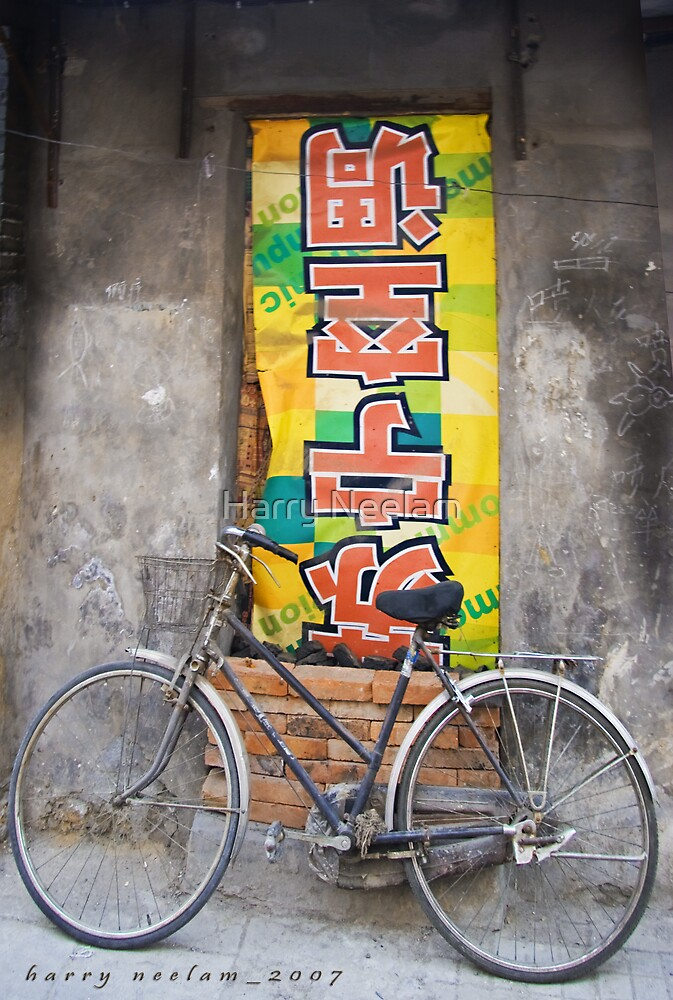 Poster & Bike - Xian, China by Harry Neelam