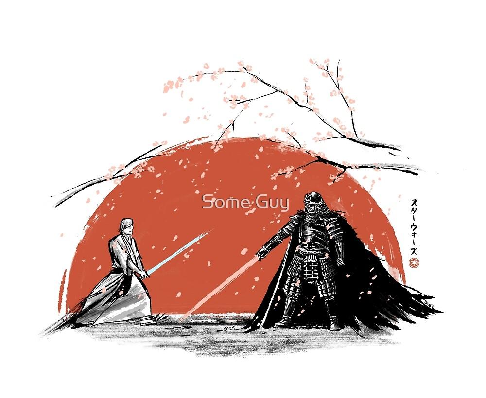 Sakura Showdown by Alan Bao