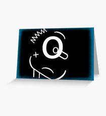 una mirada perdida Greeting Card
