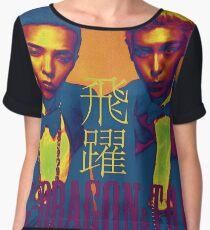 GTOP pop art design Women's Chiffon Top