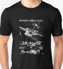 3D Star Trek II Wrath of Khan (Japanese release) T-Shirt