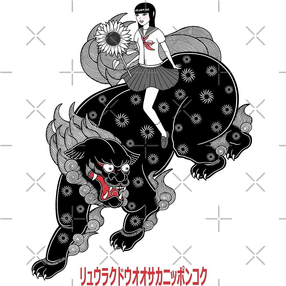 schoolgirl and shishi(temple lion) by RYURAKUDO