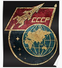 CCCP Flag Space Rocket Poster