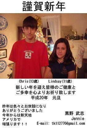 Chris and Lindsay by mindscribbler