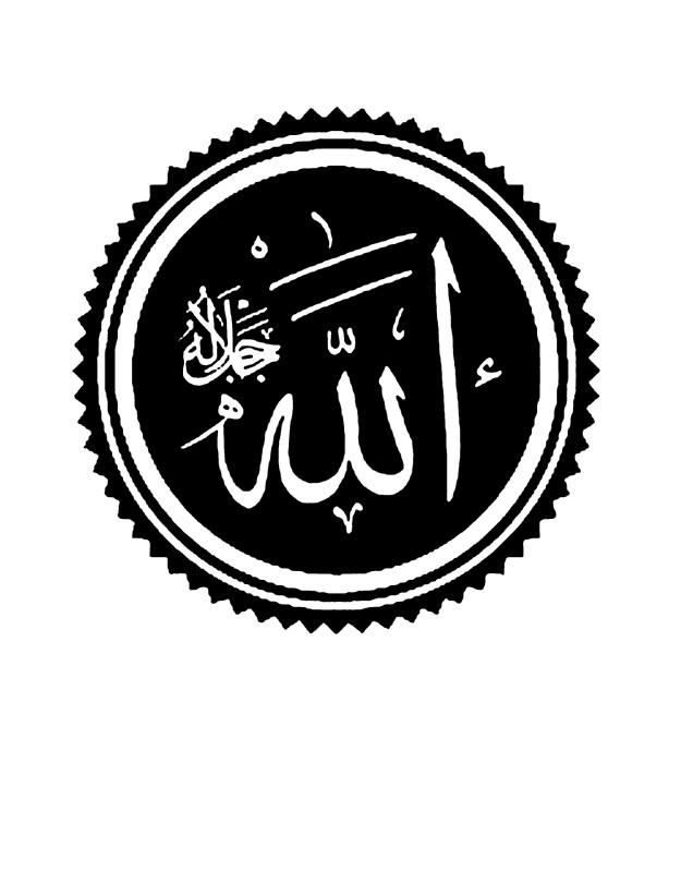 quotallah symbol islam muslim faith koran quran black