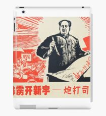 Vintage chinese propaganda poster iPad Case/Skin