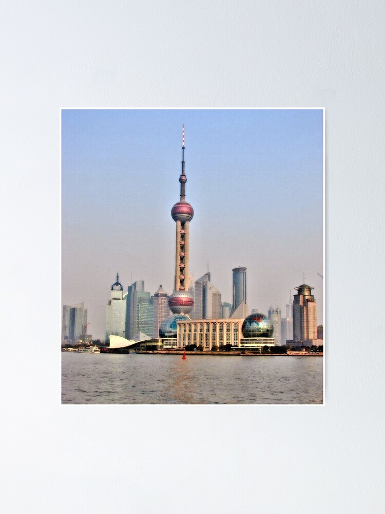 Alternate view of Shanghai View Poster